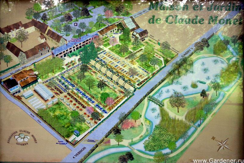 http://www.gardener.ru/gallery/parki/jiverni/1.jpg