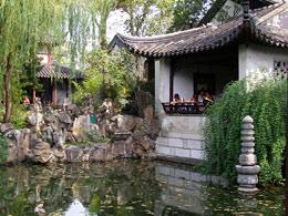 Liu Yuan Garden - Сад уединения