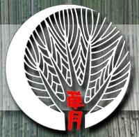 Высшая школа ландшафтной архитектуры и дизайна МАРХИ «СОГЭЦУ»